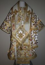 TO ORDER: Orthodox Bishop Vestments Metallic Brocade White Gold Red