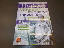 ZOPITO DI TILLIO:PAIDEIA.VERSIONI DAL GRECO TRADOTTE.VESTIGIUM 2011 OTTIMALE!!
