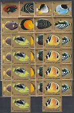 Y989. 5x Fujeira - MNH - Marine Life - Fishes