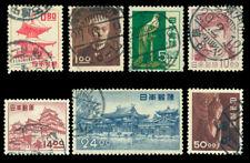 JAPAN 1950-51  National Treasure set   Sk# 341-347 used