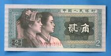Pr China 1980 People's Bank of China 20 Cent Banknote Bx90245912 Unc