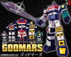 Dynamite Action Godmars Roboter evolution toy Gaia Sphinx Shin Ra Uranus Titan