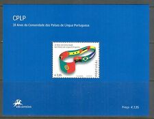 FLAGS, COMMUNITY OF PORTUGUESE SPEAKING COUNTRIES ON PORTUGAL 2006 Sc 2835 MNH
