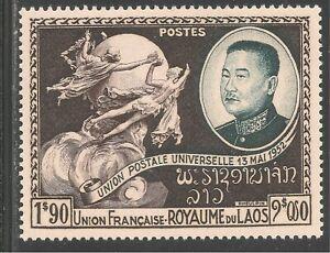Laos #22 (A4) VF MINT VLH - 1952 1.90pi UPU Monument and King Sisavang-Vong
