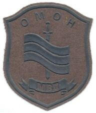 RUSSIAN FEDERATION Police OMON Special Purpose Mobile Unit sleeve patch, 1990