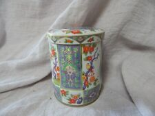 Vintage Floral and Bird Tin Round Made in England 4.5""