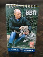 Vladimir Putin Desktop Calendar 2018 Limited Edition ORIGINAL NEW on spiral ENG