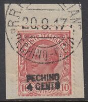 Italy Pechino Offices - Sassone n.2 cv 1080$ used on piece