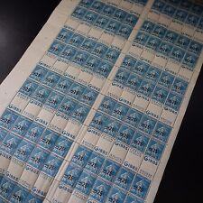 CARNET N°217-C 1 FEUILLE SHEET DE 120 NON ÉMIS AVEC PUB GIBBS COTE 1600€ RARE!