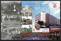 Macao Macau Architecture Stamps 2019 MNH Sheng Kung Hui School Education 1v M/S