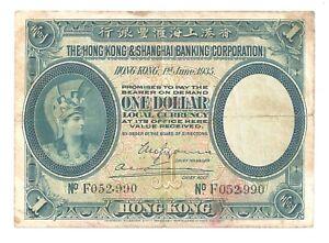 Hong Kong HSBC 1935 $1 - VF Banknote