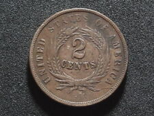1864 2 CENTS (5857)
