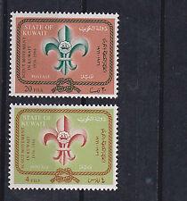kuwait 1966 Sc 347A/B,set MNH        j204
