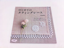Tatting Lace /Japanese Crochet-Knitting Craft Pattern Book for begginer