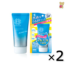 ☀[2pack set]Isehan SUNKILLER Perfect Water Essence N Sunscreen SPF50+/PA++++ 50g