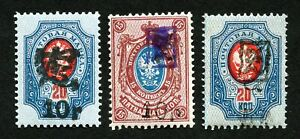 Armenia 1920 group of stamps Lapin#127 MH CV=9€