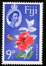 FIJI Queen Elizabeth II 1963 9d. Watermark Crown CA Upright SG 315  MINT