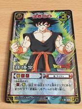 Carte Dragon Ball Z DBZ Card Game Part 4 #D-306 Prisme (Version Booster) 2004