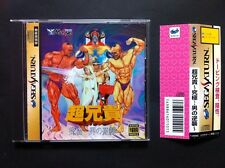 CHO ANIKI + Spine Card Sega Saturn Japan Very.Good.Condition