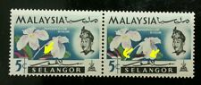 Malaysia Definitive Orchids 1965 Flower(stamp) MNH *Error Missed Print *Rare