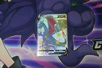 Pokemon SHINY CHARIZARD V Secret Rare Champions Path 079/073 - MINT - Pack Fresh