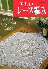 PRETTY CROCHET LACE - Japan Crochet Lace Pattern Book