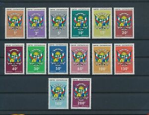 LN22254 Central Africa heraldry coat of arms fine lot MNH