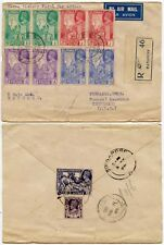 BURMA to TRENGGANU 1946 VICTORY FDC AIRMAIL REGISTERED SINGAPORE