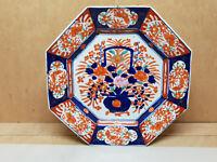 Antico Piatto Ottagonale o Giapponese Motivo Farfalla Cestino