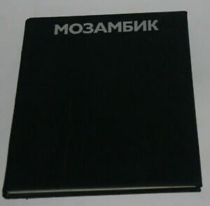 1981  Mozambique bush war album photography USSR Soviet Rhodesia Portugal book