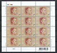 Ukraine 2007 postfrisch Bogen MiNr. 877  100. Geburtstag von Roman Schuchewitsch