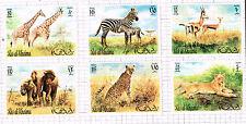 Ras El Khaima Fauna African Wild Animals 1984 MLH stamps set