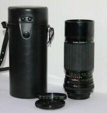 Sigma 100-200mm f4.5  Telephoto Zoom Manual Lens. M42 Universal Mount.