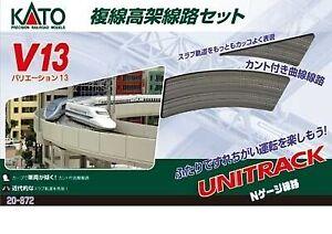 Kato N Unitrack Viaduct Variation set V13