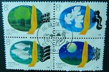 China 1988 used block of 4