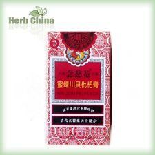 Nin Jiom Pei PA Koa Chinese Sore Throat Cough Herbal Syrup Honey Loquat 150ml 2 150 Ml 2