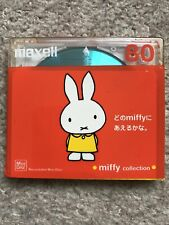 More details for maxell miffy collection recordable mini disk 80 sealed dick bruna mercis rare