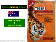 8 pc 2pk TIGER  FAST PAIN RELIEF PATCH Plaster MUSCLE ACHES back PAIN, ARTHRITIS