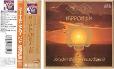 FAR EAST FAMILY BAND Nipponjin CD Prog/Space Rock – Orig. Press, Japan, Remaster