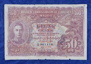 1941 Straits Settlements Malaya 50c Currency Banknote