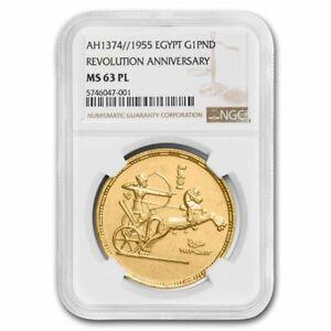 AH1374/1955 Egypt Gold 1 Pound MS-63 PL NGC - SKU#241801