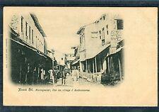 Ansichtskarte Nossi Bé Madagascar Rue au Village á Ambanourou - 00706