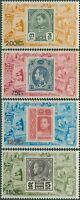 Thailand 1973 SG770-773 National Stamp Exhibition set MNH