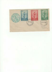 PHILIPPINE FIRST DAY COVER 500-02