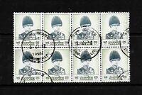 8x 1990 THAILAND, King Bhumibol 25B, SC 1250, TOKYO, Block of 8, FU