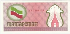 Tatarstan-RUSSIE 100 roubles 1991 P-5b UNC Uni-face billet