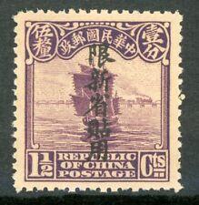 China 1926 Sinkiang 1½¢ Junk  Mint  C314