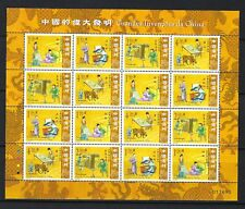 CHINA Macau 2005 Mini S/S Great Inventions Stamp