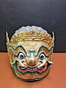 Fantastic Vintage Tibetan Handmade Helmet Mask