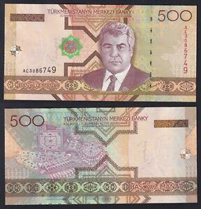 Turkmenistan 500 manat 2005 FDS/UNC  B-10